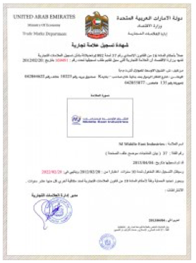 Trademark Registration in UAE Picture